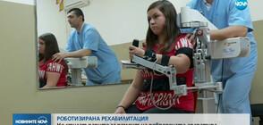 """Повредена машина за рехабилитация затруднява лечението на деца в """"Св. София"""""""