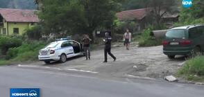 Откриха убит 60-годишен мъж в дома му във Врачанско