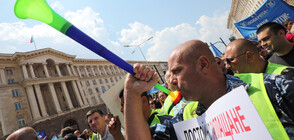 На протест: Полицаи и надзиратели поискаха по-високо заплащане на нощния труд