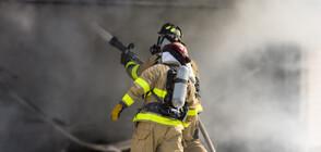 20 ранени при експлозия на газ в търговски център в САЩ (ВИДЕО)