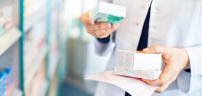 Хиляди пациенти отново без животоподдържащо лекарство