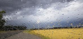Летни бури и пролетни температури през новата седмица