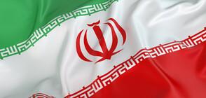 Иран обяви, че е заловил шпиони на ЦРУ, някои от тях са осъдени на смърт