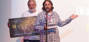 """""""Калин и отбора на затвора"""" спечели наградата за най-добър документален филм на Вуковар филм фестивал"""
