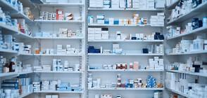 Ще бъде ли намалено ДДС върху лекарствата?
