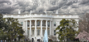Пороен дъжд наводни сутерена на Белия дом (ВИДЕО+СНИМКИ)