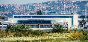 Охрана на Ердоган се сби с полицията на летище Сараево
