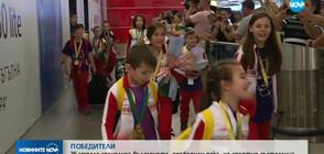"""""""ИГРИ ЗА ПОБЕДИТЕЛИ"""": Българчета, преборили рака, спечелиха 26 медала"""