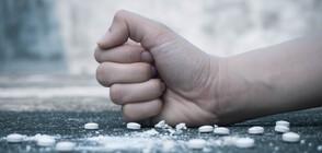 ЖИВОТЪТ НА ЕДИН БИВШ НАРКОМАН: Има ли спасение от дрогата?