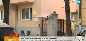 2-годишно дете беше изоставено на Витоша: Осем институции проверяват детски клуб