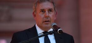 Британският посланик във Вашингтон подаде оставка