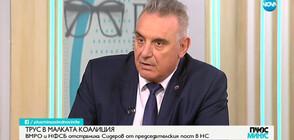 Валентин Касабов: Отстранихме Сидеров, защото не идва на работа