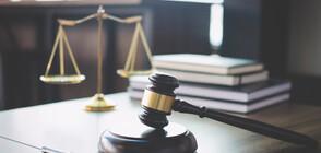 Съдят руснак, опитал да продаде апартамент в Поморие