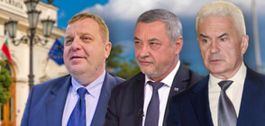 """Извънреден Коалиционен съвет на """"Обединени патриоти"""" (СНИМКИ)"""