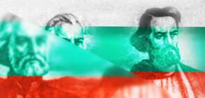 България и Северна Македония честват заедно Св. Св. Кирил и Методий