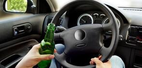 Пияни, дрогирани шофьори и побойници ще връщат пари на Касата