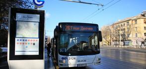 Пътниците ще могат да си купуват билет от водачите в столичния градски транспорт