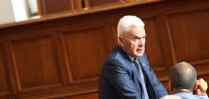 """ОТВЕТНА РЕАКЦИЯ: """"Атака"""" определя свалянето на Сидеров като нелегитимно"""