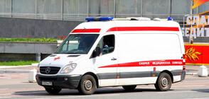 Жертва и 13 ранени при пожар в руска ТЕЦ (ВИДЕО)