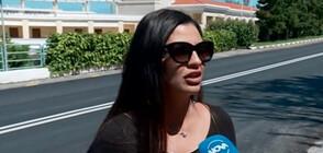 Деси Цонева за стихията в Гърция: Беше ужасяващо