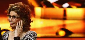След 10-годишна пауза: София Лорен отново ще се снима във филм