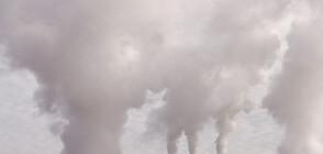 Нови станции: Измерват чистотата на въздуха в София в реално време
