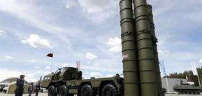 Втората доставка на ракети С-400 пристигна в Турция