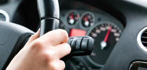 Ще се проведе дискусия за обучението на млади шофьори