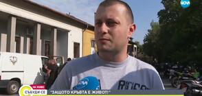 Мотористи от София с кампания за даряване на кръв