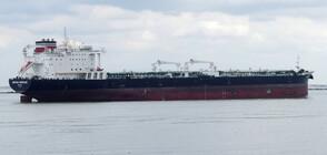 Великобритания обяви при какви условия ще пусне задържания ирански танкер