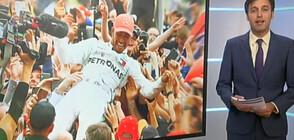 Спортни новини (14.07.2019 - централна емисия)