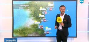 Прогноза за времето (15.07.2019 - обедна)