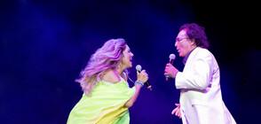 Ал Бано и Ромина Пауър ще изпеят златните си хитове в София
