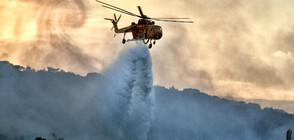 Пожар бушува на полуостров Пелопонес