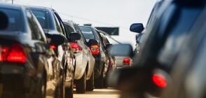 ЗАРАДИ ГАСТАРБАЙТЕРИТЕ: Пик на трафика през турската граница