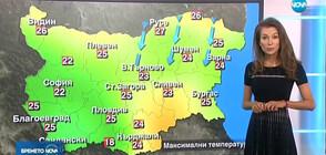Прогноза за времето (15.07.2019 - централна)