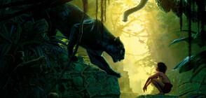 """""""Книга за джунглата"""" е победител в третата седмица на """"Великият понеделник"""""""