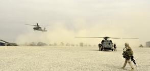 Обстрел на база в Кандахар, няма пострадали българи