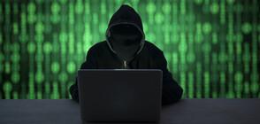 Хакерите атакуваха сайтовете на летищата в Бургас и Варна