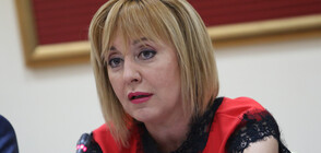 Манолова внесе жалба срещу забраната за свободното къмпингуване