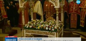 Стотици посрещнаха мощите на Св. Марина в Пловдив
