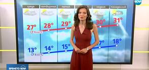 Прогноза за времето (17.07.2019 - сутрешна)