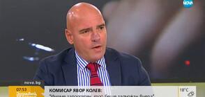ГДБОП: Има задържан за хакерската атака срещу НАП