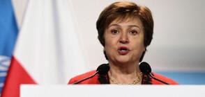 Ройтерс: Кристалина Георгиева може да оглави МВФ