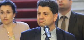 Красимир Ципов положи клетва като депутат