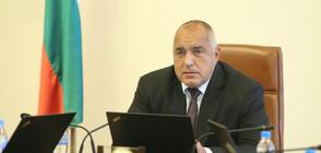 Борисов възхитен от хакера: Уникален е, имаме истински вълшебници (ВИДЕО)