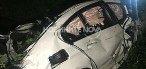 Млад мъж загина при тежка катастрофа на Подбалканския път (СНИМКИ)