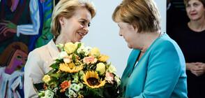 Меркел празнува 65-ия си рожден ден (ВИДЕО+СНИМКИ)