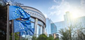 ЕК въвежда годишен доклад за върховенството на закона във всички държави от ЕС