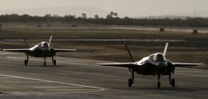 Белият дом: Турция не може повече да е част от програмата за изтребителите F-35